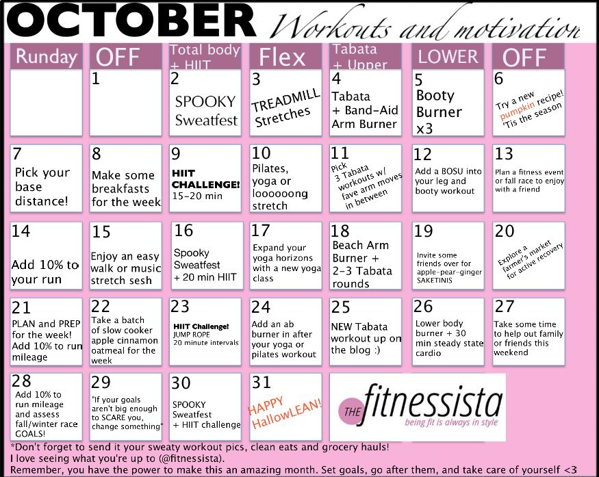 October Workout Calendar  The Fitnessista