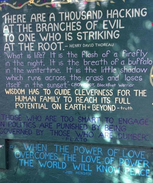 Wisdom wall  1 of 1