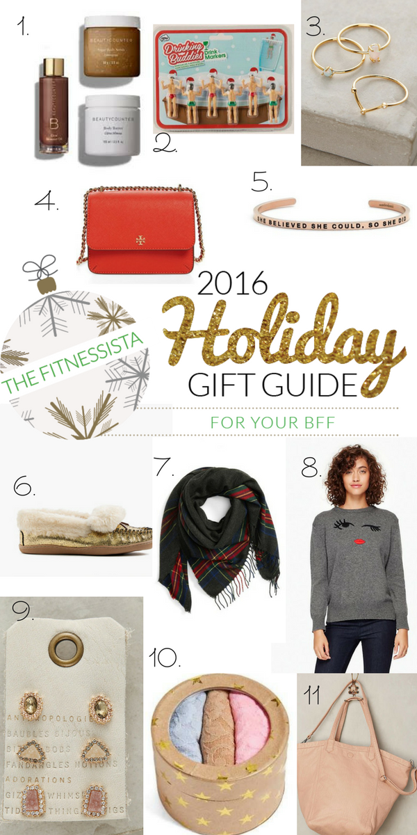 2016 holiday gift guide for your best friend or yourself