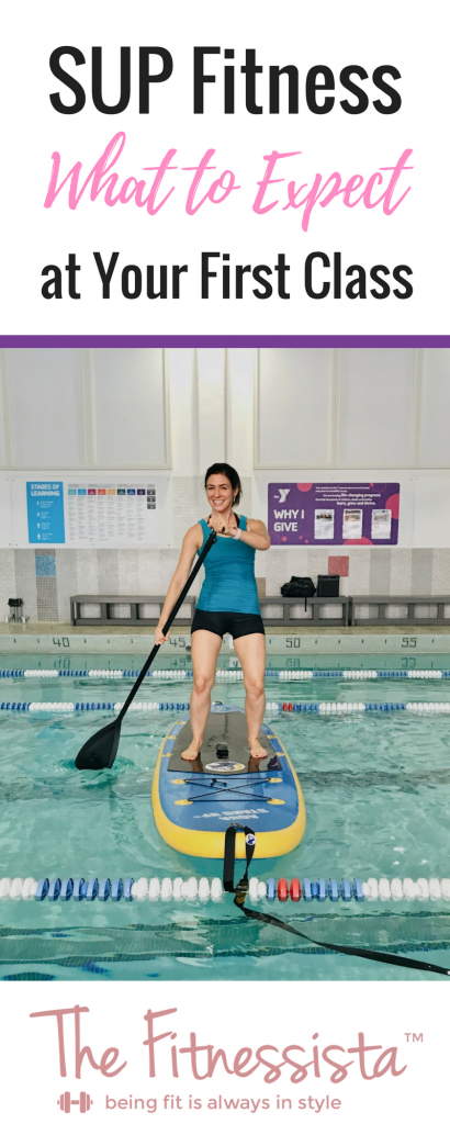 The paddle boarding trend has made its way to group fitness classes! Here's what to expect in your first SUP exercise class. | fitnessista.com | #SUP #SUPfitness #SUPexercise #groupex #aquastandup #paddleboardexercise