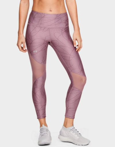 UA ankle crop print pants