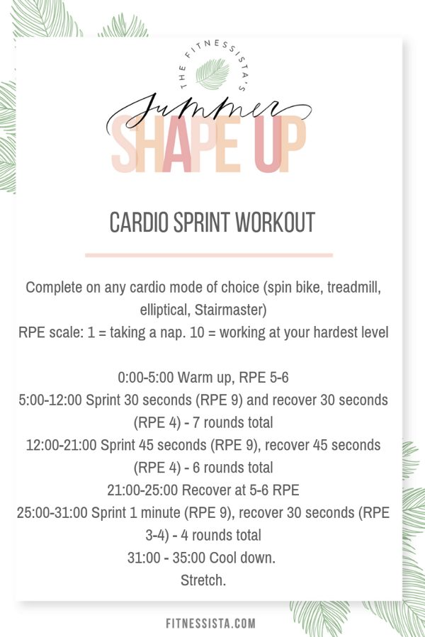 Cardio sprint workout