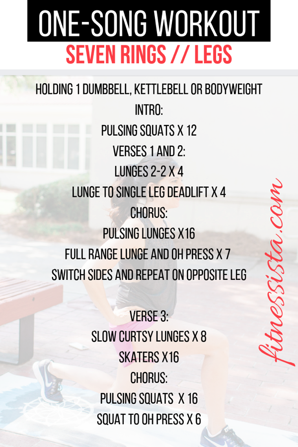 No excuses on this one - it's only 3 minutes! One song workout to Ariana Grande's Seven Rings. Get in an awesome leg workout in 3 minutes! All the details, plus a video at fitnessista.com