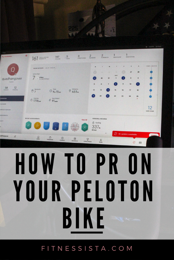 How to pr on your peloton bike